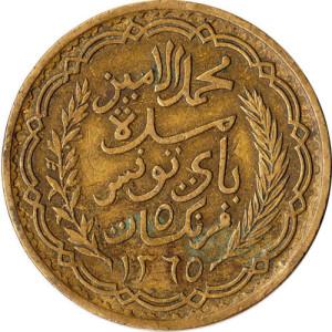 1946-Tunisia-5-Francs-coin-rev